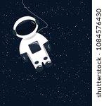 funny cartoon astronaut in... | Shutterstock .eps vector #1084576430