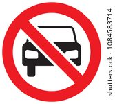 no car or no parking sign ... | Shutterstock .eps vector #1084583714