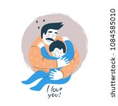 fathers day vector illustration.... | Shutterstock .eps vector #1084585010