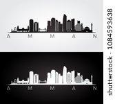 amman skyline and landmarks... | Shutterstock .eps vector #1084593638