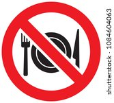 no eating allowed sign. red... | Shutterstock .eps vector #1084604063