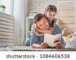 happy father's day  child... | Shutterstock . vector #1084606538