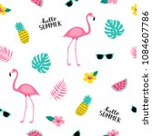 summer seamless cute colorful... | Shutterstock .eps vector #1084607786