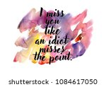 watercolor colorful background... | Shutterstock . vector #1084617050