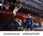 two basketball players in...   Shutterstock . vector #1084629209