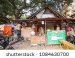 Small photo of Arunachala, Tiruvannamalai / Tamil Nadu / India, January 22, 2018: Street Coffee Shop infront of Sri Ramana Maharshi Ashram