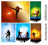 karate illustration | Shutterstock .eps vector #108463124
