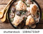 stewed chicken breast with wild ... | Shutterstock . vector #1084673369