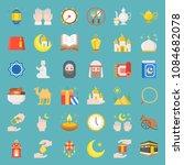 ramadan and eid mubarak... | Shutterstock .eps vector #1084682078