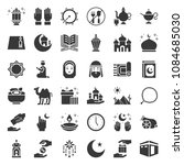 ramadan and eid mubarak... | Shutterstock .eps vector #1084685030