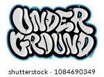 decorative inscription ...   Shutterstock .eps vector #1084690349