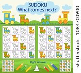 sudoku for kids with train.... | Shutterstock .eps vector #1084700900