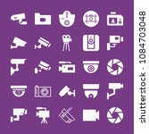 filled camera icon set such as... | Shutterstock .eps vector #1084703048