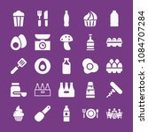 filled food icon set such as... | Shutterstock .eps vector #1084707284