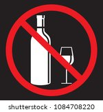 no alcohol drinking flat icon | Shutterstock .eps vector #1084708220