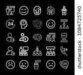 outline set of 25 people icons... | Shutterstock .eps vector #1084725740