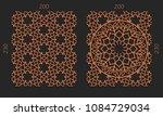 laser cutting set. woodcut...   Shutterstock .eps vector #1084729034