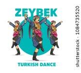 efe turkish brave person...   Shutterstock .eps vector #1084735520