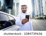 ararabic businessman wearing... | Shutterstock . vector #1084739636