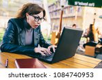 crazy emotions of a hipster... | Shutterstock . vector #1084740953