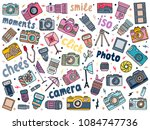 hand drawn photographic doodles ... | Shutterstock .eps vector #1084747736