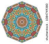 mandala flower decoration  hand ... | Shutterstock .eps vector #1084749380