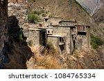 Shatili Village In Upper...