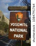 yosemite national park  united... | Shutterstock . vector #1084791764
