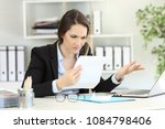 confused office worker reading... | Shutterstock . vector #1084798406