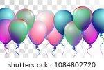vibrant realistic helium vector ... | Shutterstock .eps vector #1084802720