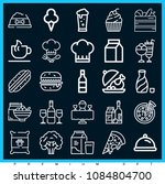 set of 25 food outline icons... | Shutterstock .eps vector #1084804700