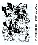 hand drawn doodle funny dogs... | Shutterstock .eps vector #1084821920