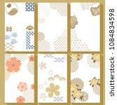 japanese template vector.... | Shutterstock .eps vector #1084834598