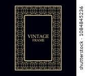vintage ornamental decorative... | Shutterstock .eps vector #1084845236