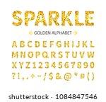 uppercase regular display font... | Shutterstock .eps vector #1084847546