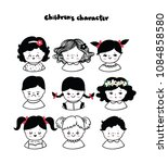 big set of cute girls and boys... | Shutterstock .eps vector #1084858580