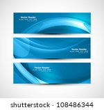 abstract header blue shiny wave ... | Shutterstock .eps vector #108486344