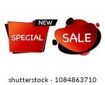 summer sale isolated vector... | Shutterstock .eps vector #1084863710