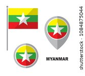 myanmar flag and map pointer... | Shutterstock .eps vector #1084875044