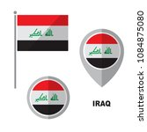 iraq flag and map pointer... | Shutterstock .eps vector #1084875080