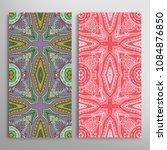 vertical seamless patterns set  ... | Shutterstock .eps vector #1084876850