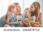 happy father's day  children... | Shutterstock . vector #1084878710