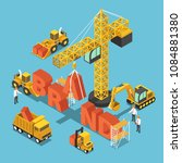 flat 3d isometric construction... | Shutterstock .eps vector #1084881380