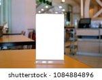 menu frame standing on wood... | Shutterstock . vector #1084884896