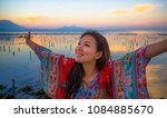 young happy and beautiful...   Shutterstock . vector #1084885670