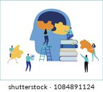 brainstorming and creative... | Shutterstock .eps vector #1084891124