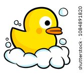 cute and funny little duck with ...   Shutterstock .eps vector #1084891820
