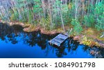 beautiful autumn landscape of... | Shutterstock . vector #1084901798