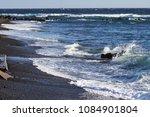 rocks and stony coast. sea... | Shutterstock . vector #1084901804