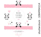 set of cute vector objects for...   Shutterstock .eps vector #1084904114